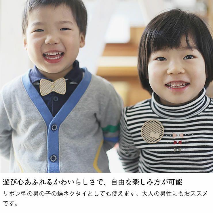 Sukima.(スキマ)ブローチリボン_詳細06