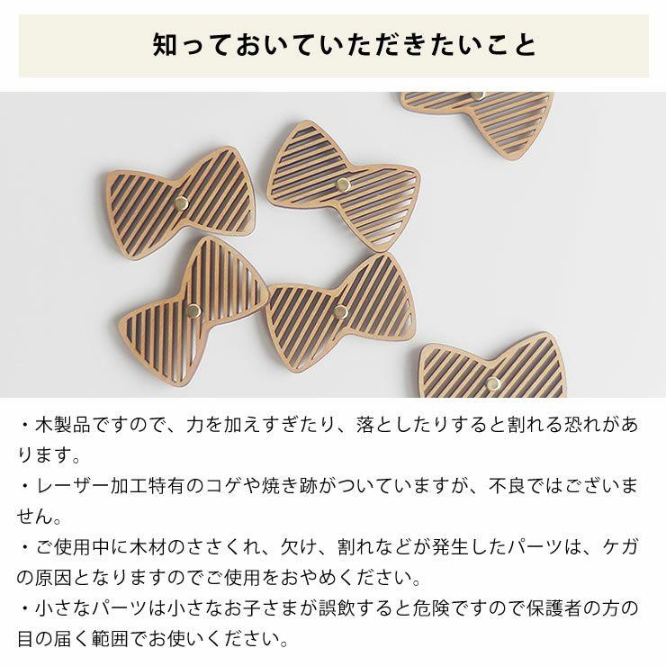 Sukima.(スキマ)ブローチリボン_詳細09