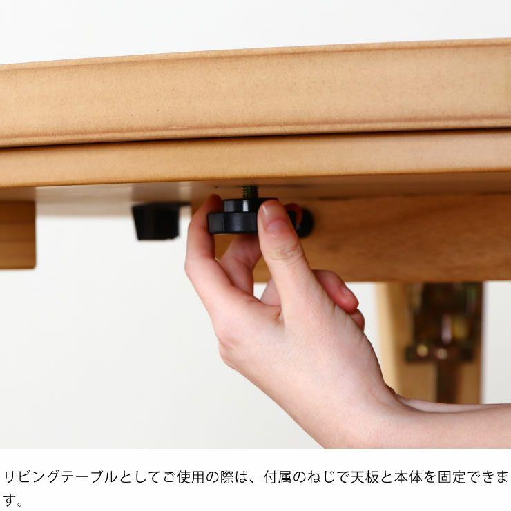 円形こたつテーブル90cm ナラ材/ウォールナット材 折れ脚タイプ_詳細13
