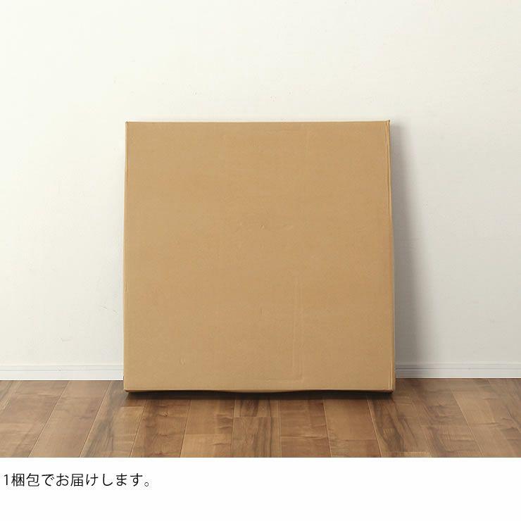 円形こたつテーブル90cm ナラ材/ウォールナット材 折れ脚タイプ_詳細14