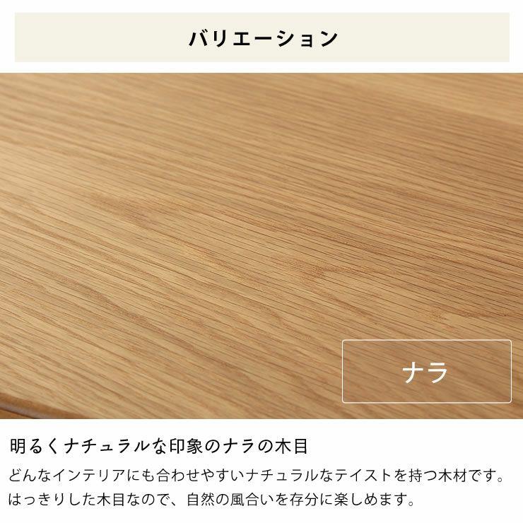 円形こたつテーブル90cm ナラ材/ウォールナット材 折れ脚タイプ_詳細16