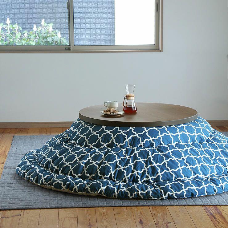 円形こたつテーブル90cm ナラ材/ウォールナット材 折れ脚タイプ_詳細19