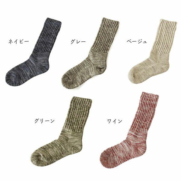 kontex(コンテックス)コットンの靴下メッケ_詳細02