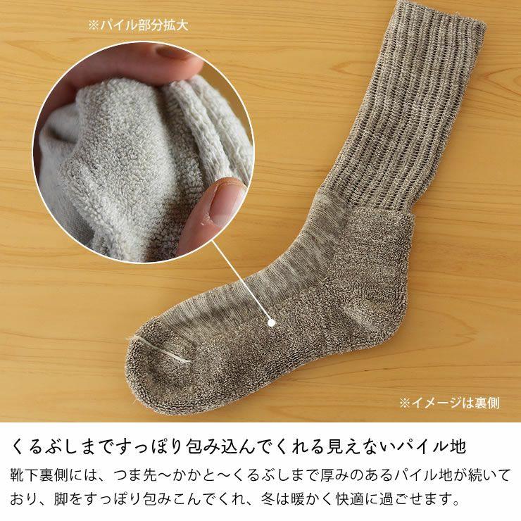 kontex(コンテックス)コットンの靴下メッケ_詳細05