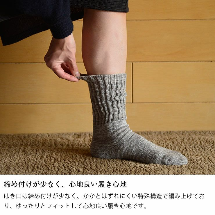 kontex(コンテックス)コットンの靴下メッケ_詳細07