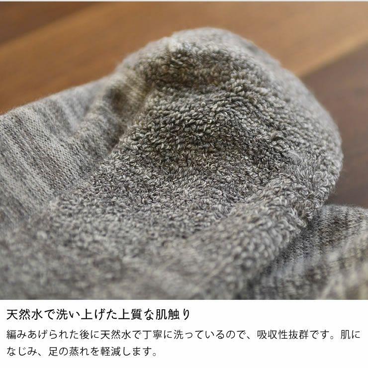 kontex(コンテックス)コットンの靴下メッケ_詳細08