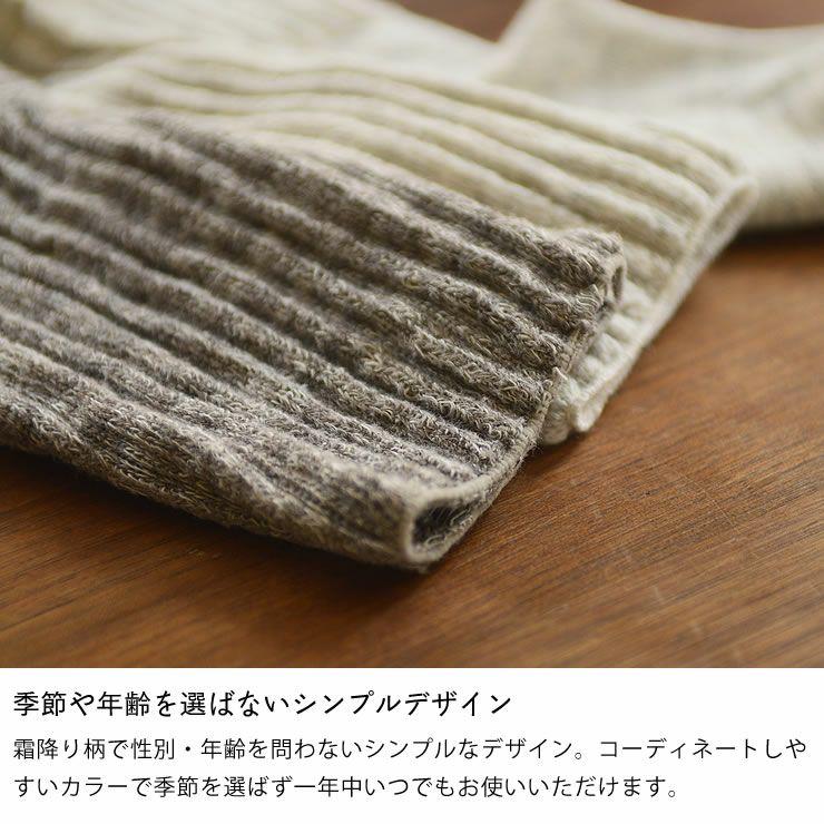 kontex(コンテックス)コットンの靴下メッケ_詳細09