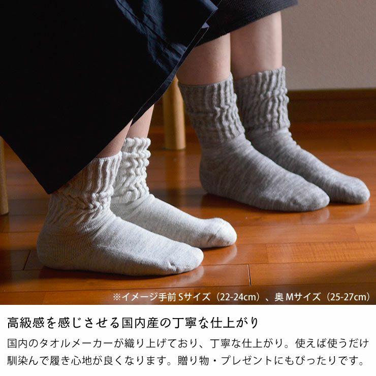 kontex(コンテックス)コットンの靴下メッケ_詳細10