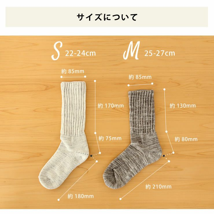 kontex(コンテックス)コットンの靴下メッケ_詳細12