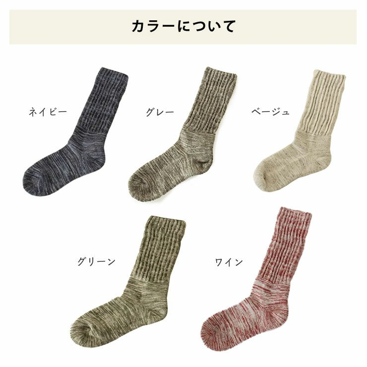 kontex(コンテックス)コットンの靴下メッケ_詳細13