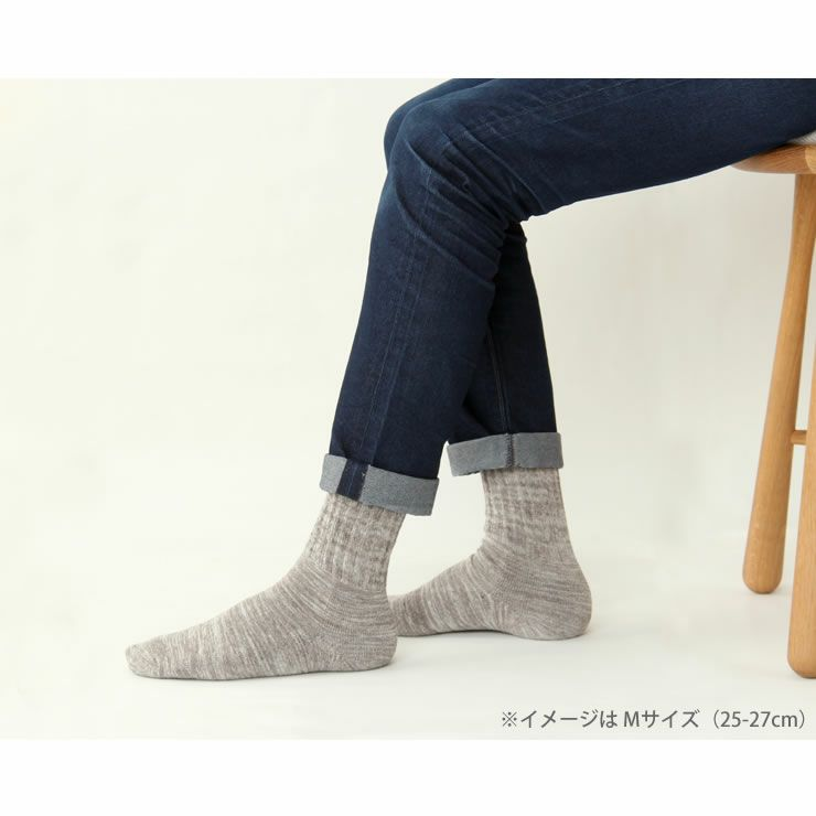 kontex(コンテックス)コットンの靴下メッケ_詳細17