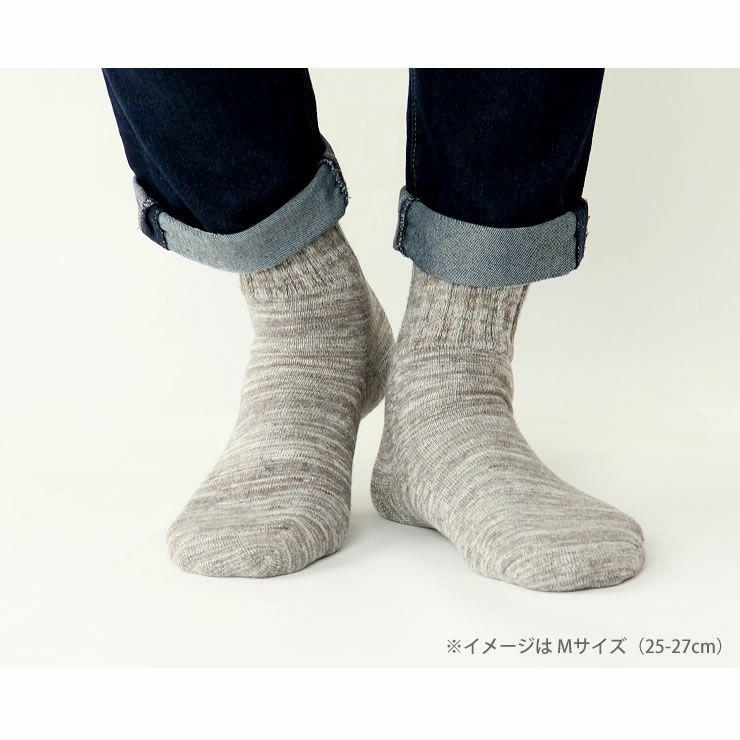 kontex(コンテックス)コットンの靴下メッケ_詳細18