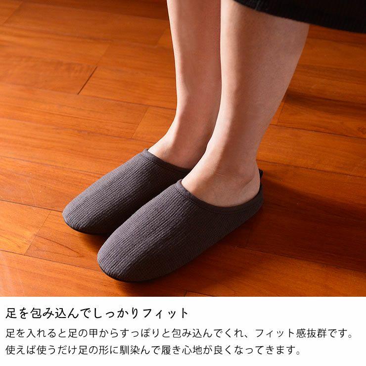 kontex(コンテックス)コットンリネンのルームシューズモク_詳細05