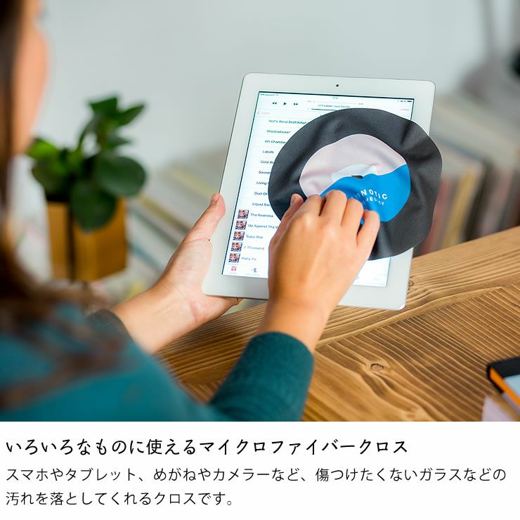 DONKEY PRODUCTS マイクロファイバークロスメガネ拭き_詳細04