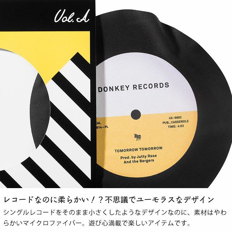 DONKEY PRODUCTS マイクロファイバークロスメガネ拭き_詳細05