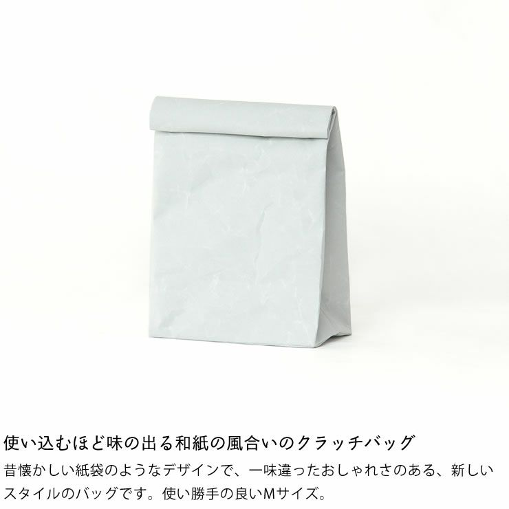 SIWA(シワ)クラッチバッグM(デザイナー:深澤直人)_詳細05
