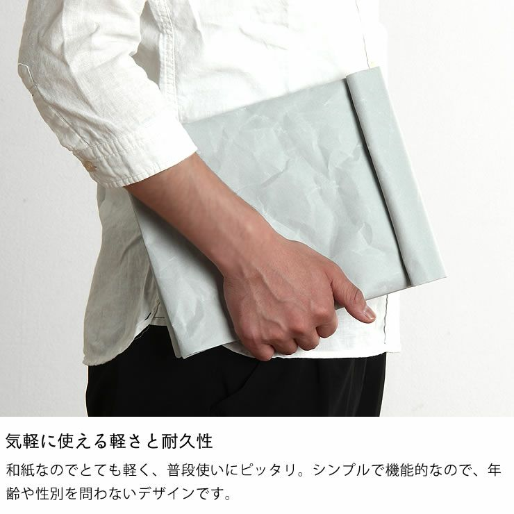 SIWA(シワ)クラッチバッグM(デザイナー:深澤直人)_詳細07