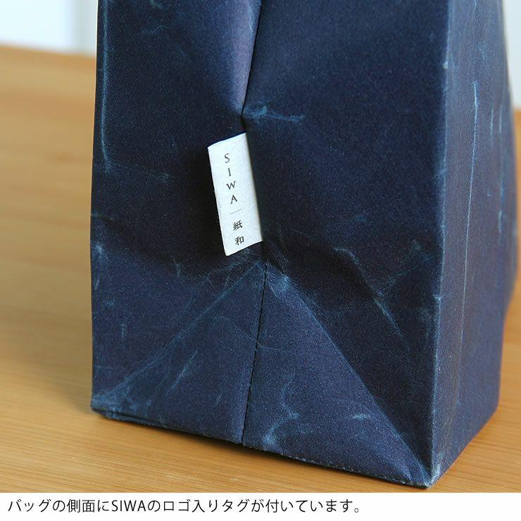 SIWA(シワ)クラッチバッグM(デザイナー:深澤直人)_詳細13