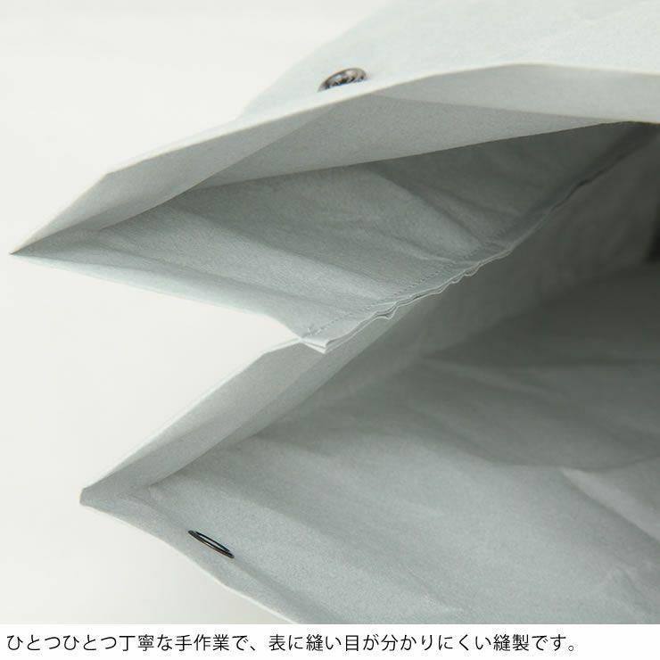 SIWA(シワ)クラッチバッグM(デザイナー:深澤直人)_詳細14