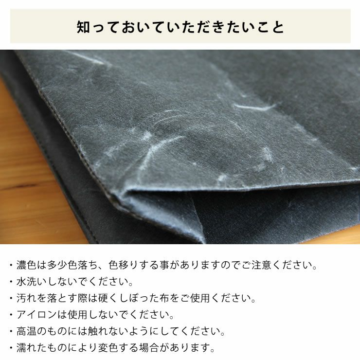 SIWA(シワ)クラッチバッグM(デザイナー:深澤直人)_詳細18