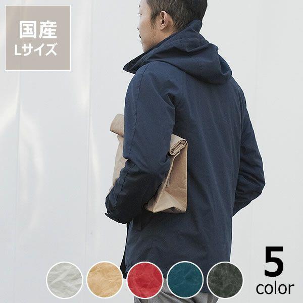 SIWA(シワ)クラッチバッグL(デザイナー:深澤直人)_詳細01