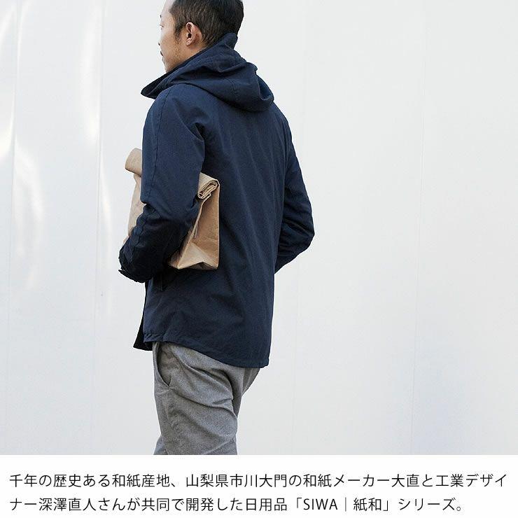 SIWA(シワ)クラッチバッグL(デザイナー:深澤直人)_詳細04