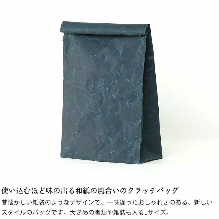 SIWA(シワ)クラッチバッグL(デザイナー:深澤直人)_詳細05