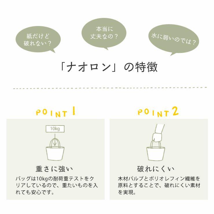 SIWA(シワ)クラッチバッグL(デザイナー:深澤直人)_詳細08