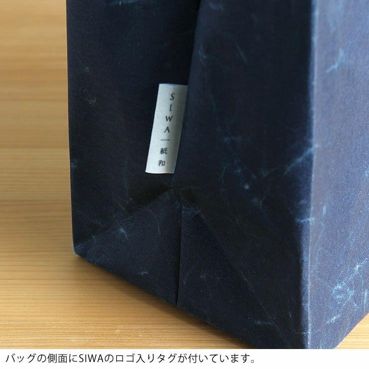 SIWA(シワ)クラッチバッグL(デザイナー:深澤直人)_詳細13