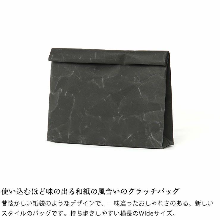 SIWA(シワ)クラッチバッグWide(デザイナー:深澤直人)_詳細05