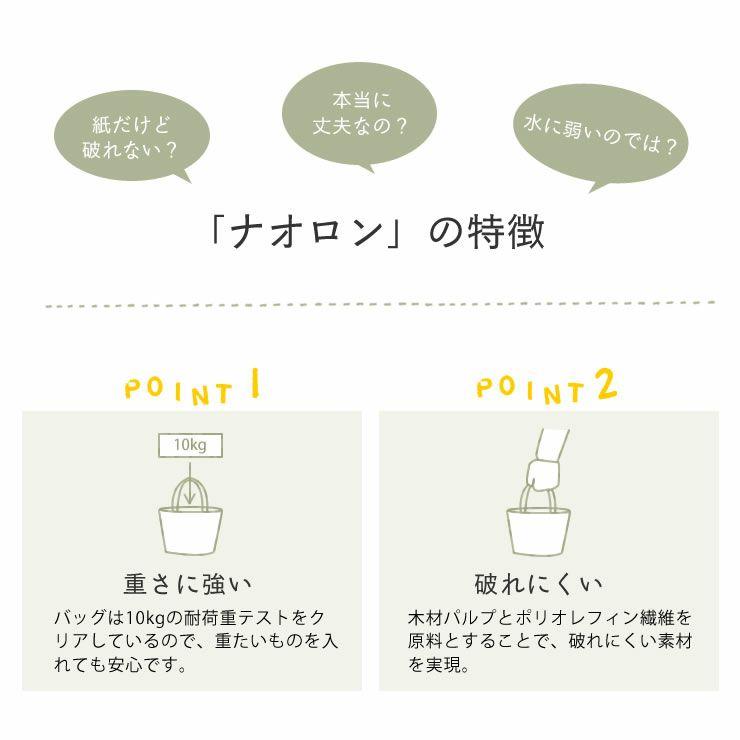 SIWA(シワ)クラッチバッグWide(デザイナー:深澤直人)_詳細08