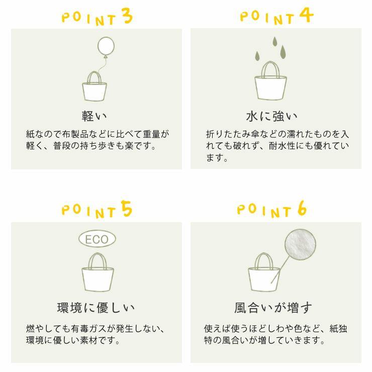 SIWA(シワ)クラッチバッグWide(デザイナー:深澤直人)_詳細09