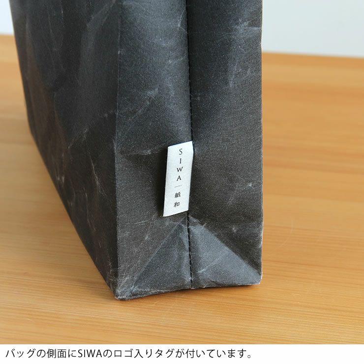 SIWA(シワ)クラッチバッグWide(デザイナー:深澤直人)_詳細13