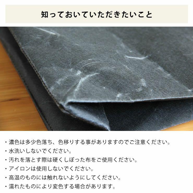 SIWA(シワ)クラッチバッグWide(デザイナー:深澤直人)_詳細18