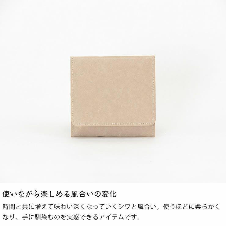 SIWA(シワ)コインケーススナップ付き(デザイナー:深澤直人)_詳細06