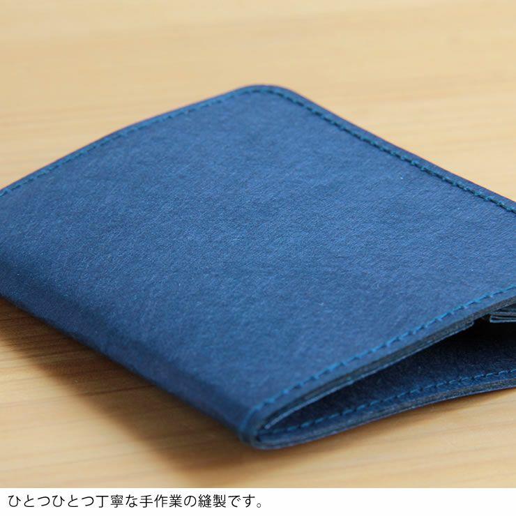 SIWA(シワ)コインケーススナップ付き(デザイナー:深澤直人)_詳細13