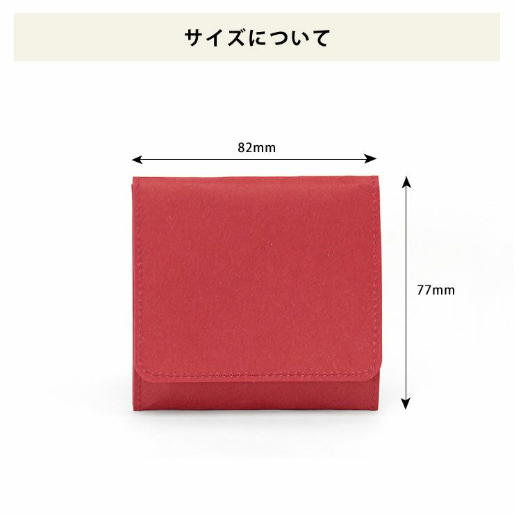 SIWA(シワ)コインケーススナップ付き(デザイナー:深澤直人)_詳細15