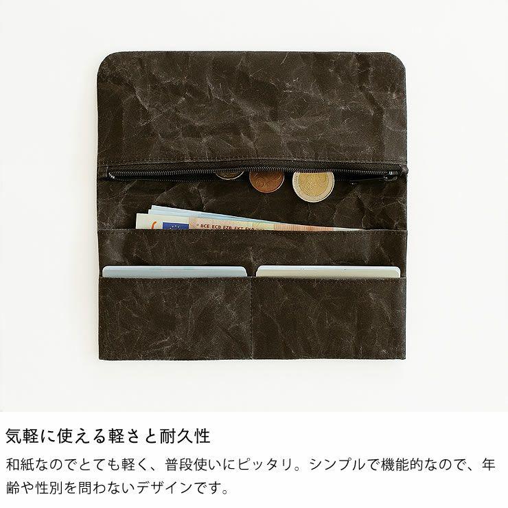 SIWA(シワ)長財布(デザイナー:深澤直人)_詳細07