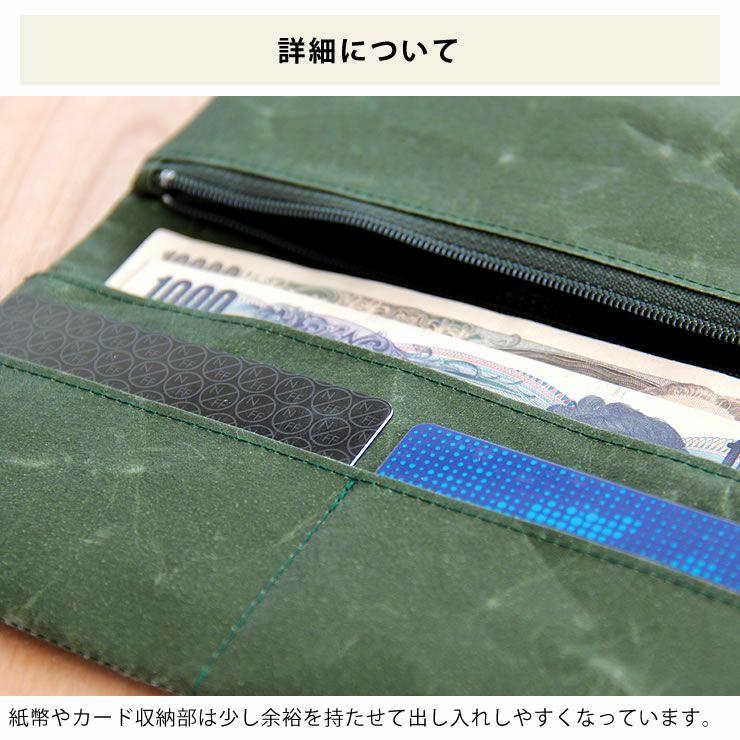 SIWA(シワ)長財布(デザイナー:深澤直人)_詳細10