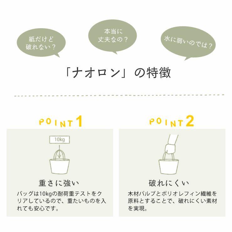 SIWA(シワ)URUSHIパスケース(ミナペルホネン)_詳細07