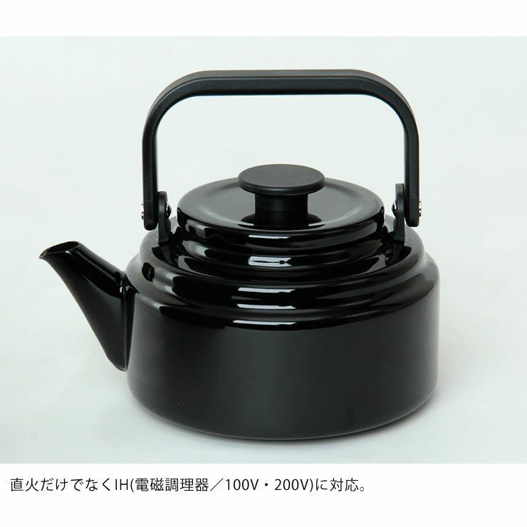 野田琺瑯アムケトル AM-20K(プロダクトデザイナー:柴田文江)_詳細10