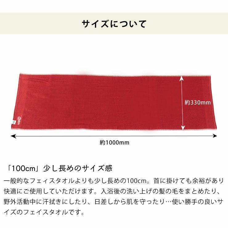 カープコラボタオルMOKU Light Towel(モク ライトタオル)Carpロゴ付き(33×100cm)_詳細09