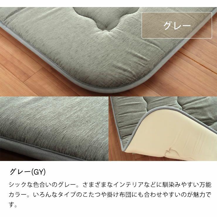 厚手で防音のこたつ敷き布団 190cm×240cm「長方形105~120cm」_詳細16