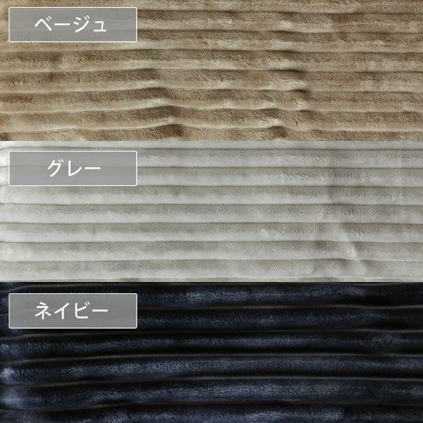 こたつ布団 厚掛け単品 200cm×200cm 「正方形75~90cm」用_詳細02