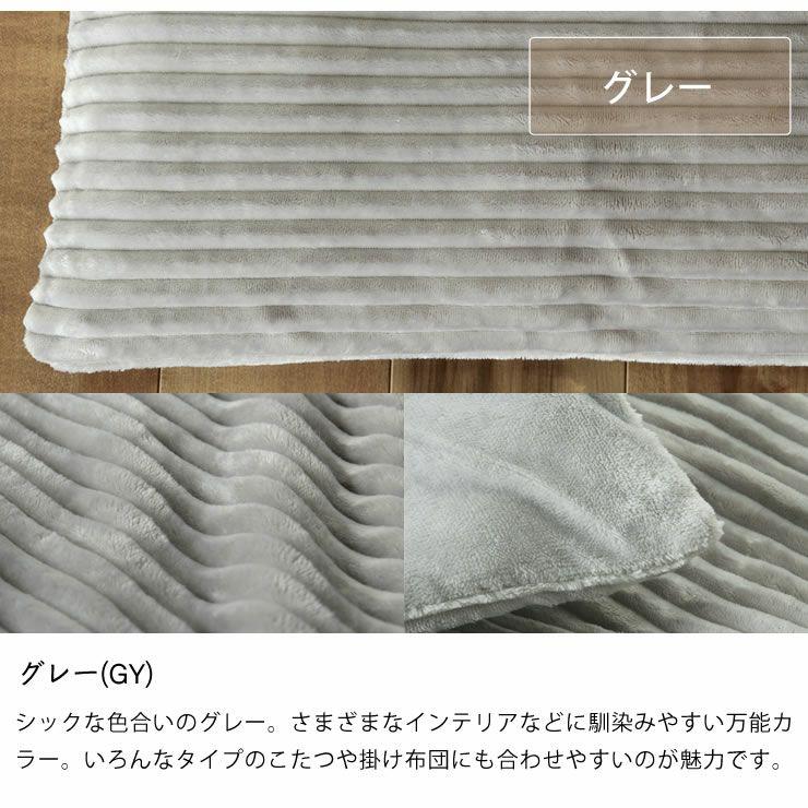 こたつ布団 厚掛け単品 200cm×200cm 「正方形75~90cm」用_詳細11