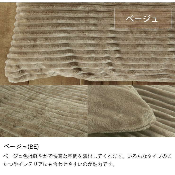 こたつ布団 厚掛け単品 200cm×250cm 「長方形105~120cm」用_詳細10