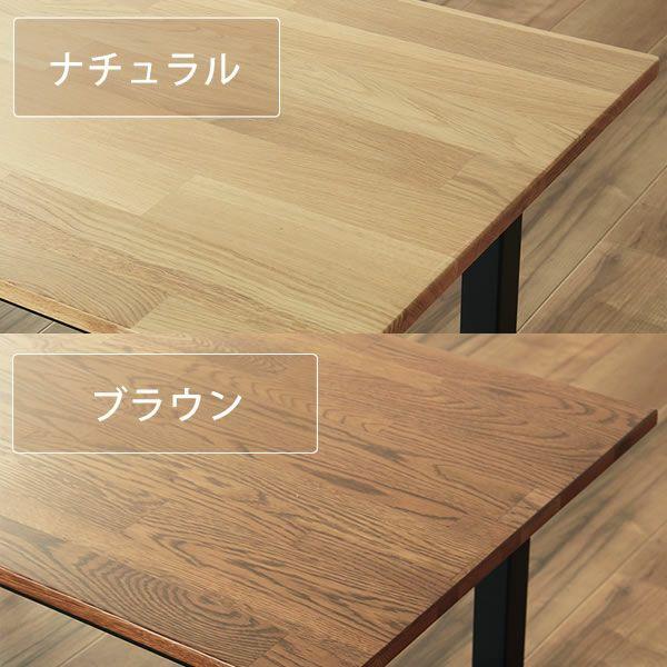 こたつテーブル 長方形110cm幅 オーク材_詳細03