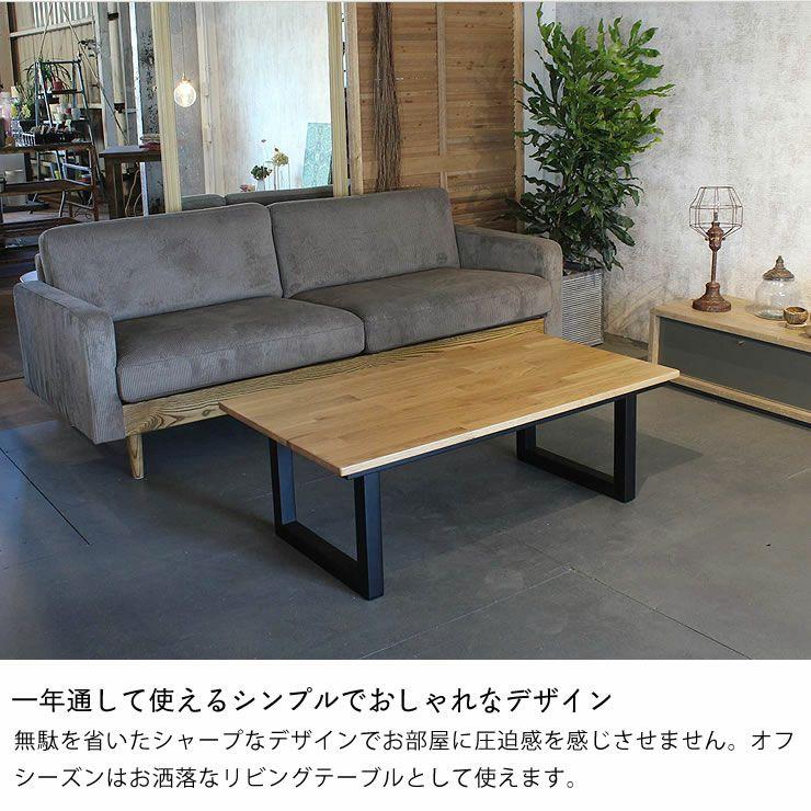 こたつテーブル 長方形110cm幅 オーク材_詳細06