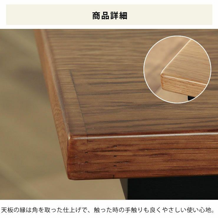 こたつテーブル 長方形110cm幅 オーク材_詳細08