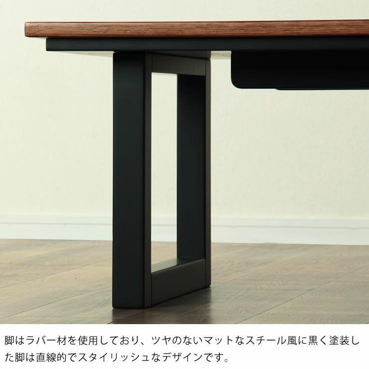 こたつテーブル 長方形110cm幅 オーク材_詳細09